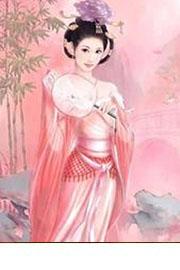 二世祖的美娇娘