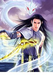 仙道长青最新章节
