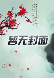 霸王独宠:妖孽七小姐