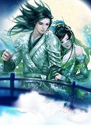 仙剑奇侠传六-淫乱版最新章节