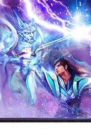 佛龙战神最新章节