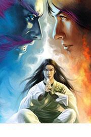 恰王者少年,青莲剑仙最新章节