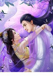 欲海花寻秦记特别篇 琴清的完美性爱
