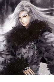 卿颜傲世:狂魅女仙帝
